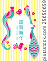 新年賀卡 賀年片 雞年 25650659