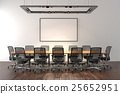 Conference room with blank picture frame  25652951