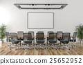 Conference room with blank picture frame  25652952