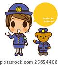 Onanoko警察右手 25654408