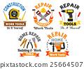 tool, repair, vector 25664507