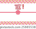 new, year's, card 25665538