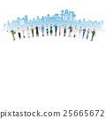 職業 城鎮 城市 25665672