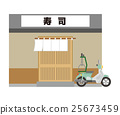矢量 壽司店 插圖 25673459