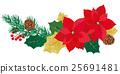 聖誕節 耶誕 聖誕 25691481