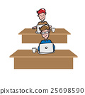 Coworking office space cartoon drawing 1 25698590