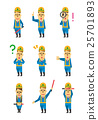 Set of traffic directors 【Flat Human · Series】 25701893