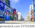 오사카 도톤보리 25703986