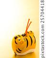 เทมเพลตโปสการ์ดปีใหม่เสือปีเสือ 25704418