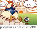 新年賀卡 足球 矢量 25705991