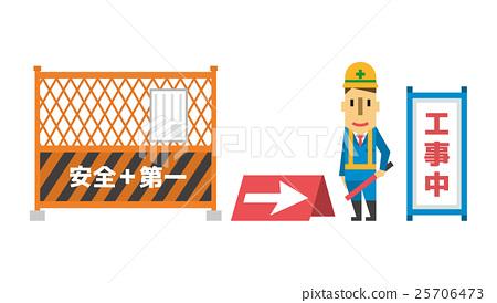 vector, vectors, under construction 25706473