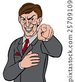 Evil Pointing Business Man 25709109