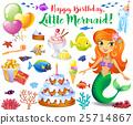 Cute birthday design elements 25714867