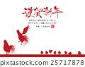 公雞 雞年 雞 25717878