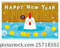 新年賀卡 賀年片 雞年 25718302