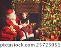happy child girl hugging Santa 25723051