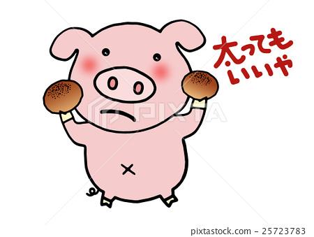 pig, pigs, animal 25723783