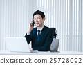 商業 商務 男人 25728092