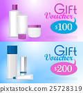 Gift Voucher in Cosmetics Store Design Template   25728319