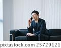 業務 25729121