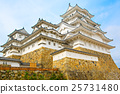 Main tower of the Himeji Castle in Japan 25731480