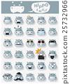 Hippopotamus emoji icons 25732966