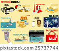 info graphic design of Dubai United Arab Emirates 25737744