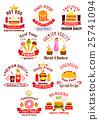 fast, food, emblem 25741094