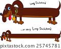 Long fun dachshund 25745781