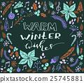 Christmas card with fir tree 25745881