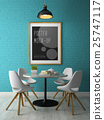 Interior with poster mock up 3D rendering 25747117
