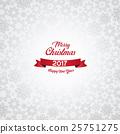 Happy New Year 2017 25751275