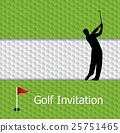 Golf invitation graphic design 25751465