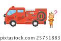 消防员【平人·系列】 25751883