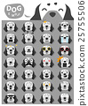 Dog emoji icons 3 25755506