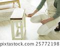 DIY 여자 25772198