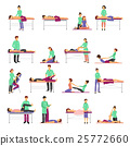 Massage Icons Set  25772660