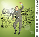 Vector Businessman With Hands Up 25778022