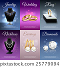 banner set jewelry 25779094