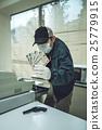 cutpurse, theif, thief 25779915