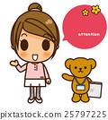Onanoko办公室休闲(粉红色)右手 25797225