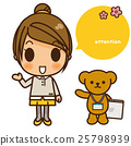 Onanoko办公室休闲(黄色)右手 25798939