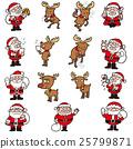 christmas, noel, x-mas 25799871