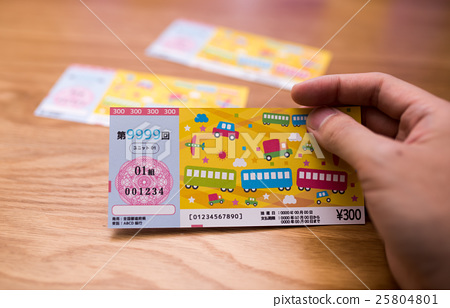 Lottery ticket image 25804801