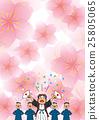 啦啦隊 春天 春 25805065