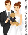 Couple Bride Groom Pet Dog 25806599
