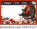 """2017年新年贺卡模板""""黑与红""""Haiku·注释空间空明信片景观 25810127"""