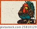 """2017年新年贺卡模板""""标准""""Haiku·注释空间空明信片景观 25810129"""