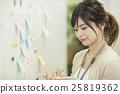 事业女性 商务女性 商界女性 25819362