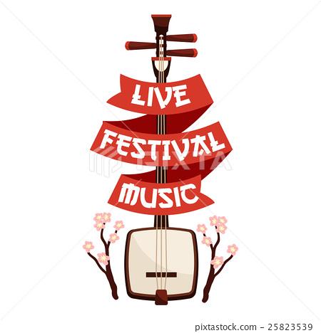 Live festival music emblem 25823539